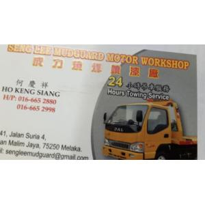 SENG LEE MUDGUARD MOTOR WORKSHOP