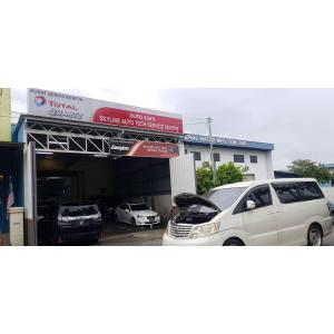 SKYLINE AUTO TECH SERVICE CENTRE
