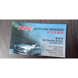 HOE AUTO CAR SERVICES