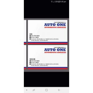 AUTO ONE AUTOMOTIVE SERVICES