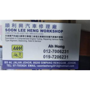 SOON LEE HENG WORKSHOP