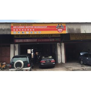 AH LIONG MOTOR WORKSHOP